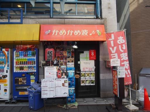 20170304・新宿散歩ネオン18