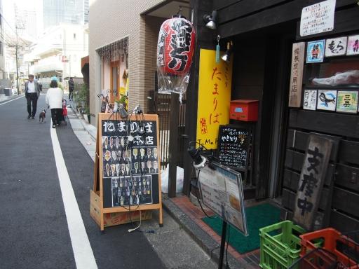 20170304・新宿散歩ネオン17