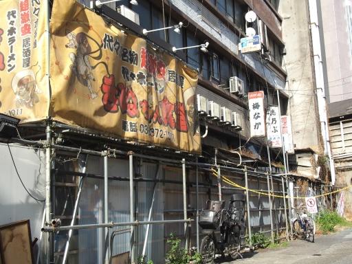 20170304・新宿散歩ネオン13