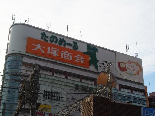 20170304・新宿散歩ネオン24