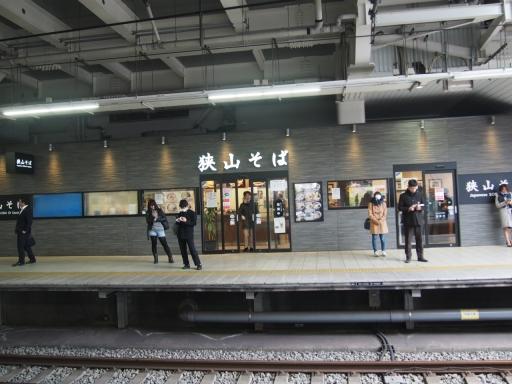 20170304・新宿散歩鉄写02・所沢