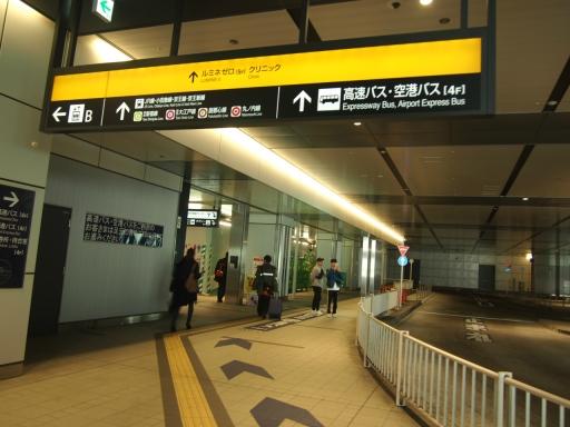 20170304・新宿散歩鉄写07