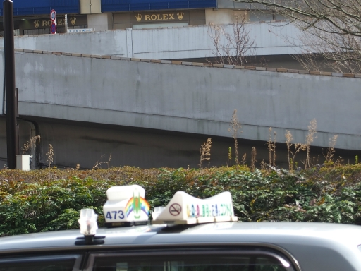 20170304・新宿散歩ビミョー04