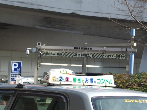 20170304・新宿散歩ビミョー03
