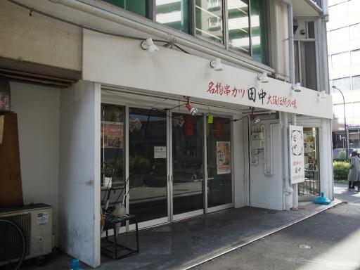 20170304・新宿散歩ビミョー17