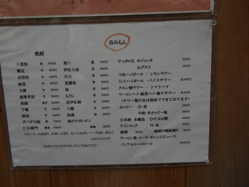 20170304・新宿散歩ビミョー16