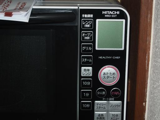 20170405・炊飯器と電子レンジ06・中