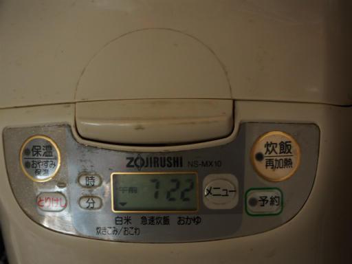 20170405・炊飯器と電子レンジ02