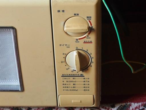 20170405・炊飯器と電子レンジ17・中