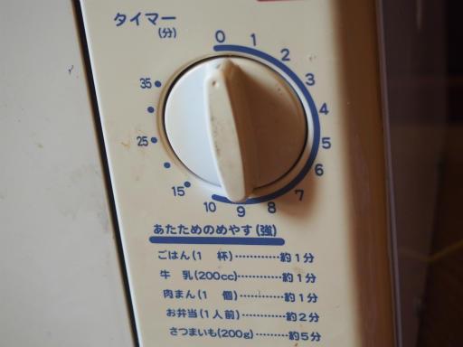 20170405・炊飯器と電子レンジ21