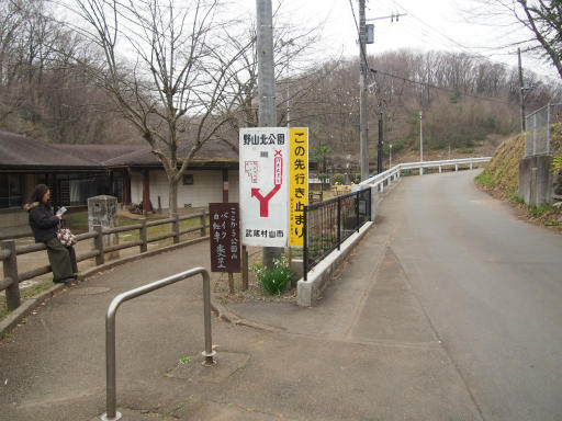 20170401・野山北公園1-02