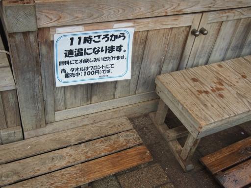 20170401・野山北公園2-14・中