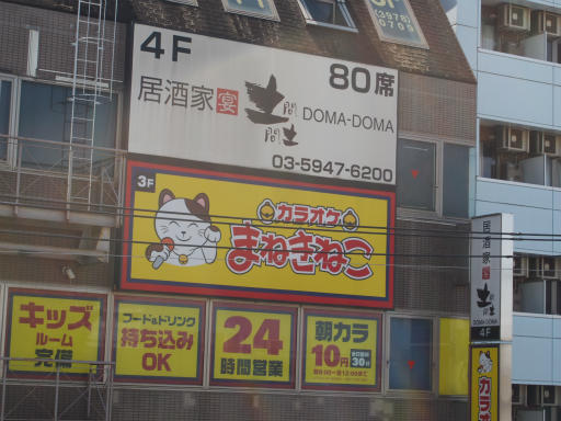 20170422・猫6