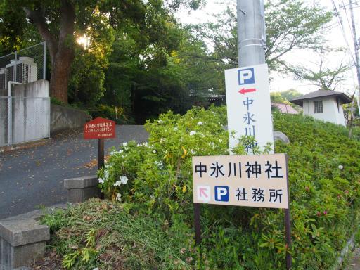 20170423・荒幡富士散歩24