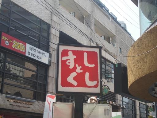 20170416・気まぐれ街歩きネオン08
