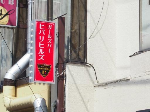 20170416・気まぐれ街歩きネオン17