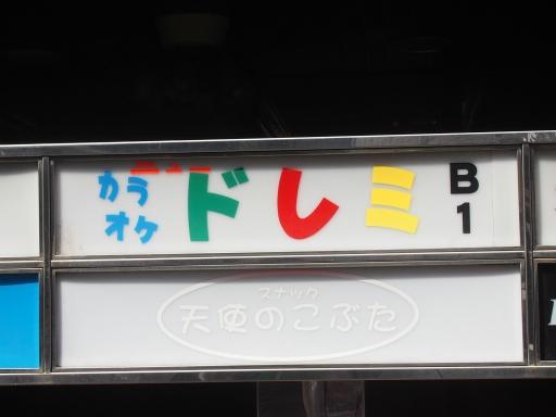 20170416・気まぐれ街歩きネオン19