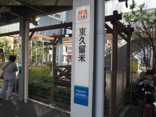 20170416・気まぐれ街歩き鉄写04
