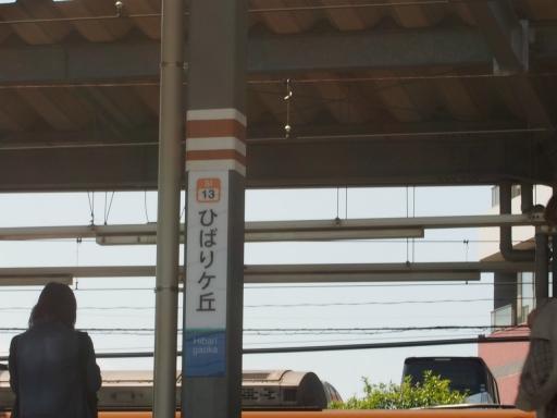 20170416・気まぐれ街歩き鉄写11