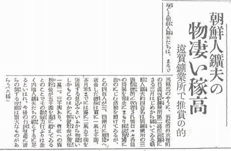 大阪朝日新聞記事(470x308)20170328