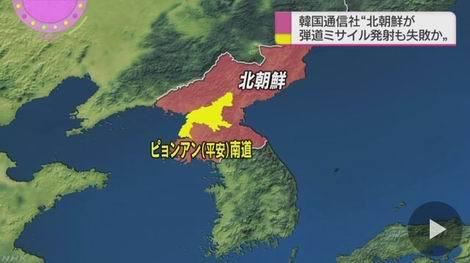 北朝鮮平安南道北倉地図(470x263)