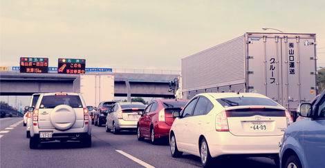 高速道路入口(470x244)
