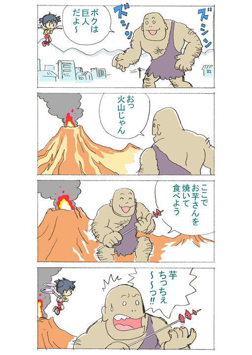 volcano02.jpg
