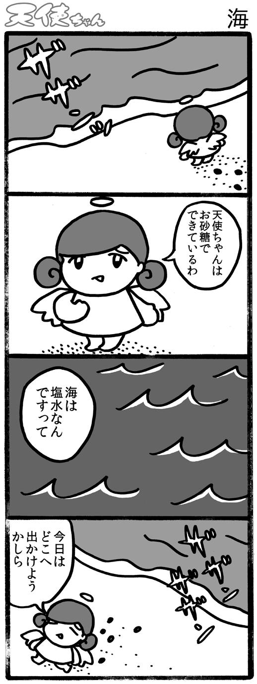 天使ちゃん_海170225