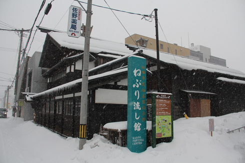 秋田市ねぶり流し館2017-1