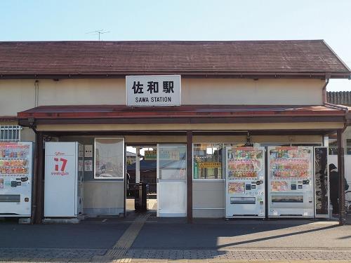 P1033931.jpg