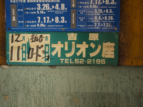 P3218179.jpg