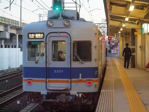 P3219874.jpg
