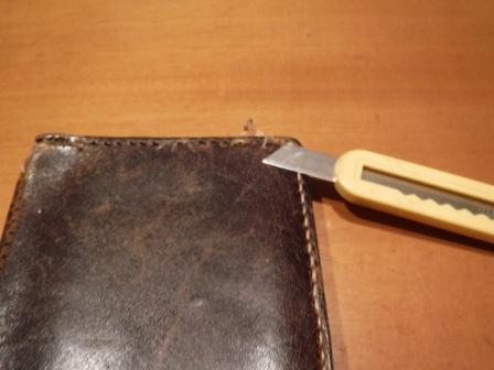1財布の革を交換6