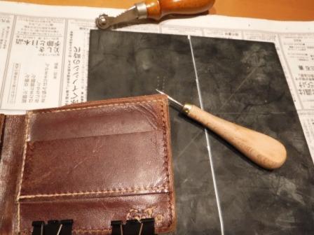 1財布の革を交換13