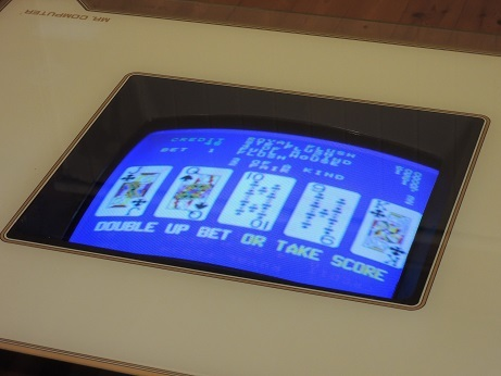 BESS ワンダーデバイス サンダーバード2号 ポーカーゲーム機 2