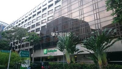 ホリデイ イン シンガポール オーチャード シティ センター