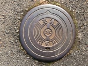 150423-kimita02.jpg