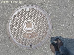 eiheiji-eiheiji01.jpg