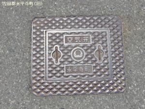 eiheiji-eiheiji02.jpg