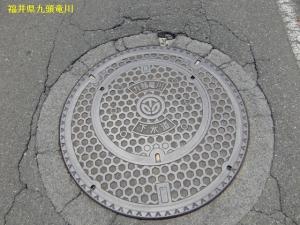 fukuiken02.jpg