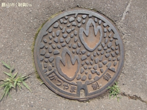 katuyama07.jpg