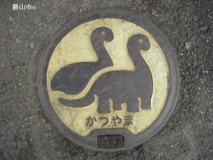 katuyama09.jpg