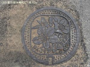 mihara-hongou02.jpg