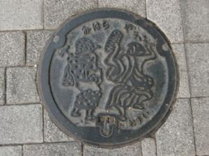 mihara02.jpg