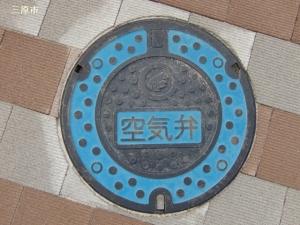 mihara06.jpg