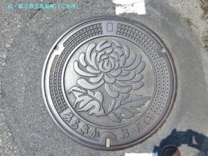 mirasaka02.jpg