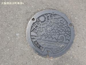 takahama04.jpg