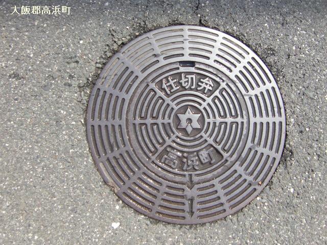 takahama11.jpg