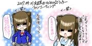 170401magiuchi.jpg