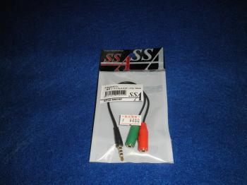 ST35-MS35F 4極分配ケーブル